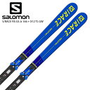 SALOMON サロモン スキー板 <2021> S/RACE FIS GS Jr + X12 TL GW ビンディング セット 取付無料 20-21 NEWモデル