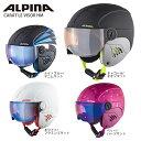 ヘルメット ALPINA アルピナ ジュニア 子供用 2020 CARAT LE VISOR HM 19-20 旧モデル スキー スノーボード
