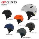 GIRO〔ジロ スキーヘルメット〕<2021> GRID MIPS〔グリッド ミップス〕