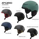 GIRO〔ジロ スキーヘルメット〕<2022>JACKSON MIPS/ジャクソン ミップス【NEWモデル21-22】