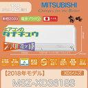季節性家電(冷暖氣) - MSZ-XD3618S 三菱電機 12畳用エアコン 2018年型 (西濃出荷) (/MSZ-XD3618S/)