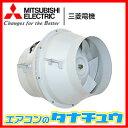 JF-350T3 三菱電機 換気扇 空調用送風機 (/JF-350T3/)