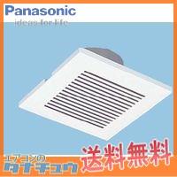 FY-GLP04 パナソニック インテリア用部材吸込グリル 風量調整形 壁・天井用 (/FY-GLP04/)