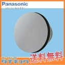 VB-FHN100S パナソニック 換気扇システム部材 ベンテック (/VB-FHN100S/)