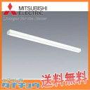 MY-L470170/NAHTN 三菱 LEDベースライト(直付トラフ) Hf32型×2灯 6900lm 高演色 固定・段調光