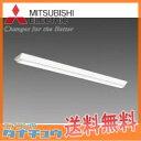 MY-V425132/NAHTN 三菱 LEDベースライト(直付逆富士150幅) Hf32型×1灯 2500lm 一般 固定・段調光