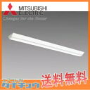 MY-V450230/NAHTN 三菱 LEDベースライト(直付逆富士150幅) Hf32型×2灯 5200lm 一般 固定・段調光