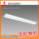 MY-V470201/NAHTN 三菱 LEDベースライト(直付逆富士230幅) Hf32型×2灯 6900lm 省電力 固定・段調光