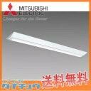 MY-V470201/NAHZ 三菱 LEDベースライト(直付逆富士230幅) Hf32型×2灯 6900lm 省電力 連続調光・初期照度補正
