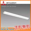 MY-V470230/NAHZ 三菱 LEDベースライト(直付逆富士150幅) Hf32型×2灯 6900lm 一般 連続調光・初期照度補正