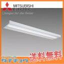 MY-X470200/NAHZ 三菱 LEDベースライト(直付下面開放) Hf32型×2灯 6900lm 省電力 連続調光・初期照度補正