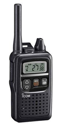 インカム 無線機 トランシーバー IC-4350 アイコム  中継器対応 IP67【2000円OFFクーポンプレゼント!お買い物マラソン】