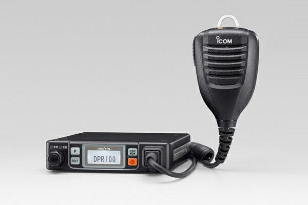 IC-DPR100 アイコム デジタル簡易無線 車載機 トランシーバー 送料無料 05P01Oct16