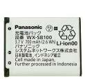 WX-SB100(パナソニック) WX-ST100,WX-ST300用1.9GHz帯デジタルワイヤレスマイクロホン用バッテリー Panasonic