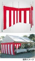 日本製 紅白幕 (綿生地) 3間 180cm×約5m40cm 紅白紐付き イベント お祝いの画像