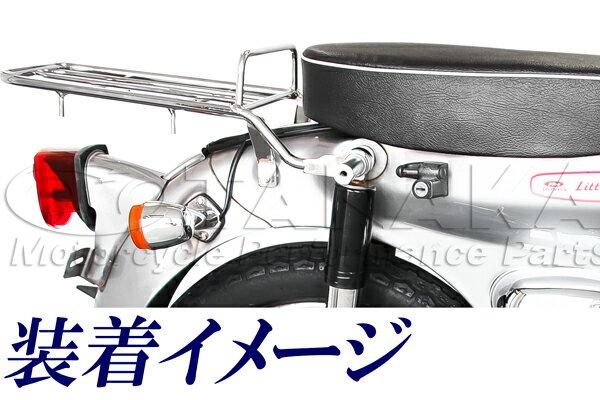 カブ・DX・STD・リトルカブ用リアキャリアメッキ≪田中商会★モンキー田中≫