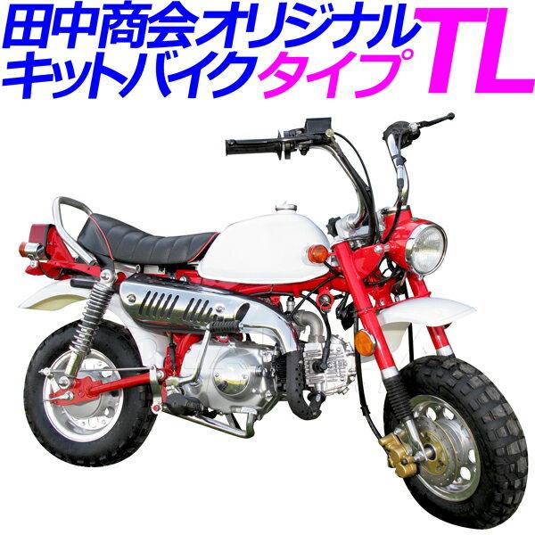 【予約】【新車】キットバイクタイプTL レッド ...の商品画像