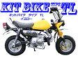 【新車】キットバイクタイプTL イエロー