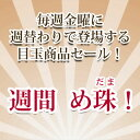 「週間 め珠」 今週は【アコヤ真珠】マルチ8-9mmステーションロングネックレス 65cm