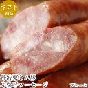商品説明 名称 ソーセージ 原材料名 豚肉(国産)、小麦澱粉(小麦を含む)、食塩、砂糖、ぶどう糖/リン酸塩(Na)、調味料(アミノ酸...