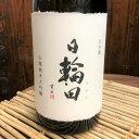 日本酒 日輪田 ひわた 山廃 純米大吟醸 720ml 宮城 萩野酒造