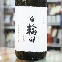 日本酒 日輪田 ひわた 山廃 純米大吟醸 1.8L 1800ml 宮城 萩野酒造