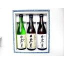 【楽ギフ_のし宛書】平孝酒造の人気銘柄【日高見(ひたかみ)】720ml×3本セット