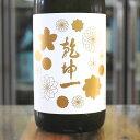 日本酒 乾坤一 けんこんいち 特別純米 HEAVEN&EARTH 720ml 宮城 大沼酒造店
