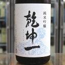 日本酒 乾坤一 けんこんいち 純米吟醸 ササシグレ 1.8L 1800ml 宮城 大沼酒造店