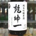 日本酒 乾坤一 けんこんいち 純米吟醸 原酒 ひより 28BY 1.8L 1800ml 宮城 大沼酒造店
