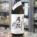 ギフト 日本酒 手取川 てどりがわ 大吟醸 あらばしり 生酒 720ml 石川 吉田酒造店