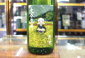 豊潤 ほうじゅん 特別純米 大分三井 おおいたみい 無濾過 生酒 1.8L 大分 小松酒造場