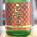 日本酒 正雪 しょうせつ 純米吟醸 山田錦 別撰 プレミアム 山吹 やまぶき 720ml 静岡 神沢川酒造場