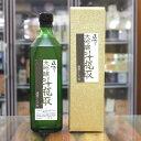 ギフト 日本酒 正雪 しょうせつ 大吟醸 山田錦 斗瓶取り 720ml 静岡 神沢川酒造場