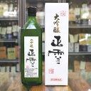 ギフト プレゼント 日本酒 正雪 しょうせつ 大吟醸 720ml 静岡 神沢川酒造場