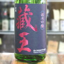 日本酒 蔵王 ざおう 純米吟醸 K 1.8L 1800ml 宮城 蔵王酒造