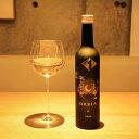 日本酒 WAKAZE ORBIA オルビア LUNA ルナ 500ml 山形 WAKAZE