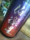 【特別限定品】伯楽星(はくらくせい) 純米吟醸 雄町 720ml