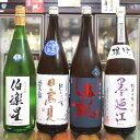 送料無料 日本酒 飲み比べ 宮城の純米吟醸 飲み比べセット 1.8L×4種 (伯楽星・日高見・山和・墨廼江)