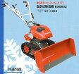 【在庫有】【新型】【共立】自走除雪機KSG802(スノーグレーダー)【小型除雪機】 オーレック SGW802のOEMとなります。