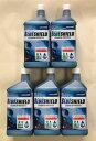 共立 やまびこ BLUESHIELD(ブルーシールド)2サイクル専用オイル50:1 5本セット 1L