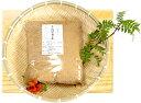 熟成足しぬか1.8kg(ぬかどこ)あす楽対応【ぬか漬け】【漬け物】【ぬか床】 Ekiden02P07Sep11