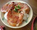 たね坊の豚丼の具10袋【送料無料】【ポーク丼】【惣菜】【丼物】【smtb-k】【w3】【smtb-TD】【saitama】