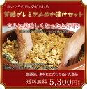 芳醇プレミアムセット 1.5kg【送料無料】【ぬか床セット】...