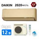 ダイキン ルームエアコン 冷暖・加湿・RXシリーズ うるさらX S36XTRXS(C):(F36XTRXS(C) + R36XRXS + リモコン )・ 12畳・2020年モデル∴ ベージュ (旧品番 S36WTRXS(C)) DAIKIN