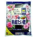花ごころ バラの熟成たい肥 5L