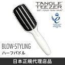 """ブロースタイリング ハーフパドル  """"Blow-Styling"""" By TANGLE TEEZER ヘアブラシ 【イギリス製パドルブラシ】"""