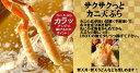 一覧イメージ - 丹後長寿商店-スイーツ・米・蟹-