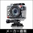 60FPS対応 フルHDアクションカム ISAW Extreme 60m完全防水 【ウェアラブルカメラ】【水中カメラ】【防水カメラ】【送料無料】