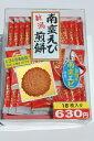 新潟地域限定【南蛮えび煎餅】(18枚)えびの旨味抜群!! 香ばしい焼き上げです♪【エビセン】